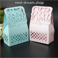 新品送料込  ギフトボックス 50個セット ベビーシャワー Babyロゴ  ブルー ピンク ラッピング プレゼント  m01091
