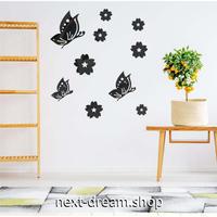 【ウォールステッカー】壁紙 DIY 部屋 装飾 寝室 リビング インテリア アクリルミラー 60×45cm 蝶々 花 m02287