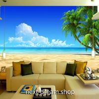 3D 壁紙 1ピース 1㎡ 自然風景 海の景色 砂浜 雲 ビーチ インテリア 装飾 寝室 リビング h02309