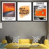 お洒落な壁掛けアートパネル 枠付き3点セット / 各15×20cm オレンジ 写真 英語ロゴ ポスター 絵画 ファブリックパネル m03410