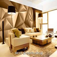 3D 壁紙 1ピース 1㎡ 幾何学 立体アート ブラウン ブロック柄 可愛い おしゃれ キッチン 寝室 客室 m03379