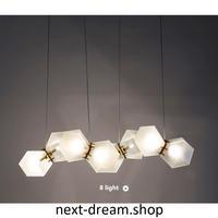 新品★ LED ペンダントライト すりガラスシェード 照明×8 白色 ダイニング リビング キッチン 寝室 北欧モダン h01720