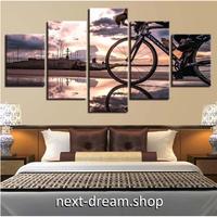 【お洒落な壁掛けアートパネル】 5点セット 朝焼け サイクリング 海 自転車 ファブリックパネル インテリア m04839