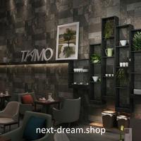 3D 壁紙 53×1000㎝ モダン ヨーロッパ レンガ PVC 防水 カビ対策 おしゃれクロス インテリア 装飾 寝室 リビング h01886