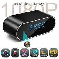 ミニカメラ WIFI HD 1080 p ビデオレコーダー ワイヤレス リモコンモニター 時計 屋内用 贈り物に◎ m00730
