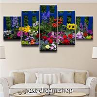 【お洒落な壁掛けアートパネル】 5点セット 花壇 フラワー カラフル 写真 絵画 ファブリックパネル インテリア m04123
