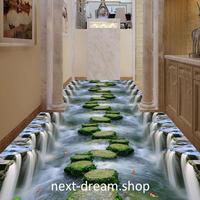 3D 壁紙 1ピース 1㎡ 自然風景 小川 防カビ 耐水 クロス インテリア 装飾 床用 フロア 寝室 h01813
