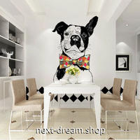 壁紙 5D素材 フランス 犬 動物 1ピース 1㎡ サイズカスタマイズ 部屋 リビング 寝室 ショップ 店舗 m06077