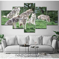 【お洒落な壁掛けアートパネル】 枠付き5点セット オオカミ 群れ 自然風景 ファブリックパネル インテリア m04586