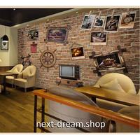 カスタム3D壁紙 立体感 レンガ 写真 ブラウン管 5D素材 部屋 リビング 寝室 ショップ ウォールペーパー m05908