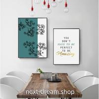 お洒落な壁掛けアートパネル2点セット (枠なし)/ 白黒 花 英字ロゴ 50×70cm(各) ポスター 絵画 インテリア m03247