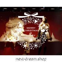 【ウォールステッカー】 クリスマスツリー 部屋 店頭 窓 ガラス 装飾 pvc 剥がせる 壁紙 Merry Christmas 新年 リース 冬 m02081