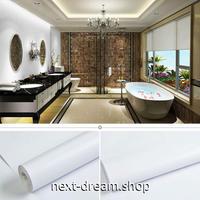 壁紙 45×1000cm 無地 ホワイト 白色 DIY リフォーム インテリア リビング・子供部屋・家具にも 防湿 防音 h03682