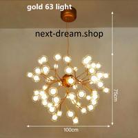 新品★ LED ペンダントライト 照明 ガラスボール電球×63 金色 ツリーデザイン リビング キッチン 寝室 北欧モダン h01710