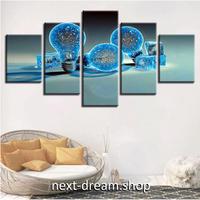 【お洒落な壁掛けアートパネル】 5点セット×30cm幅 水色 電球 ブルー 化学 ファブリックパネル インテリア ポスター m05097