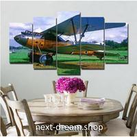【お洒落な壁掛けアートパネル】 5点セット ヴィンテージ 航空機 写真 セスナ 絵画 ファブリックパネル インテリア m04767
