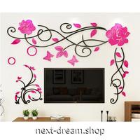 ☆インテリア3Dステッカー☆ ピンクの薔薇 ローズ 100×68cm 壁用 DIY 防水 アクリルシール 子供部屋 店 m05559