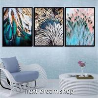 お洒落な壁掛けアートパネル 枠付き3点セット / 各15×20cm 羽 ブルー カラフル ポスター 絵画 ファブリックパネル m03446