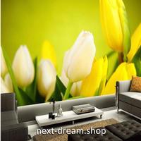 カスタム3D壁紙 1ピース 1㎡ 黄色いチューリップ 写真 キッチン 寝室 リビング クロス張替 リメイクシート m04474