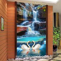 3D 壁紙 玄関用 1ピース 1㎡ 自然風景 岩滝 スワン 白鳥 インテリア 装飾 部屋 耐水 防湿 耐衝撃 騒音吸収 h02747