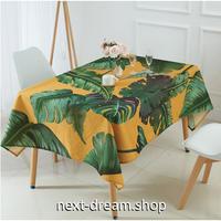 テーブルクロス 140×180cm 4人掛けテーブル用 モンステラ 黄色 リネン お茶会 おしゃれな食卓 汚れや傷みの防止 m04306