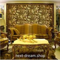 【3D壁紙】 53×10㎡ 黄金の植物 ゴールド 不織布紙 高級クロス 部屋 リビング オフィス クロス ショップ DIY 防水 m03797