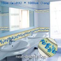 【ウォールステッカー】 壁紙 ウエストライン シール 10×1000cm ブルーフラワー  DIY 寝室 リビング トイレ 洗面所 m02453