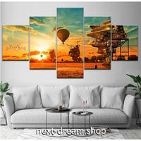 【お洒落な壁掛けアートパネル】 小さめサイズ5点セット 熱気球 空の景色 オレンジ ファブリックパネル DIY インテリア m04887
