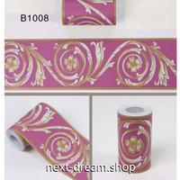 壁紙 10×1000cm 花柄 螺旋 ピンク×ゴールド DIY リフォーム インテリア キッチン/浴室/家具にも 防水PVC h04218