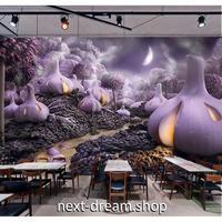 壁紙 にんにく 紫 不思議な国 月夜 1ピース 1㎡ サイズカスタマイズ可能 部屋 ショップ 店舗 m06186