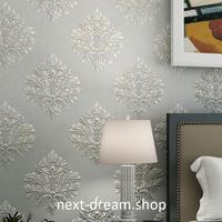 3D 壁紙 53×1000㎝ 花柄 ダマスク DIY 不織布 カビ対策 防湿 防水 吸音 インテリア 寝室 リビング h02056