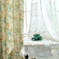 ☆ドレープカーテン☆ 花柄 ペイズリー W100cmxH250cm 高さ調節可能 フックタイプ 2枚セット ホテル m05713
