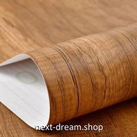壁紙 60×500cm 木目模様 ブラウン 茶色 DIY リフォーム インテリア 部屋 キッチン 家具にも 防水 防湿 h03778