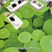 3D 壁紙 1ピース 1㎡ 床用 自然風景 蓮の葉 緑 DIY リフォーム インテリア 部屋 寝室 防湿 防音 h03484