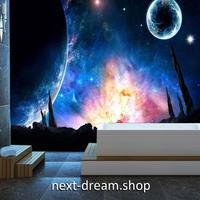 3D 壁紙 1ピース 1㎡ 絵画 宇宙 惑星 ゲームの世界 インテリア 装飾 寝室 リビング 耐水 防湿 h02568