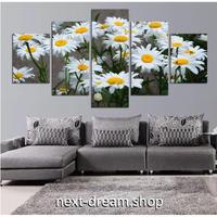 【お洒落な壁掛けアートパネル】 5点セット 自然景色 マーガレット 白い花 絵画 ファブリックパネル インテリア m04117