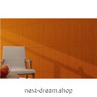 【3D壁紙】 70×70cm 厚さ5ミリ 10枚パック しっかりとした木の板デザイン 木の色 接着剤付 高級クロスステッカー 部屋 防水 m04009