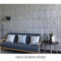 【3D壁紙ステッカー】 70×70cm 厚さ7ミリ 立体ブロックタイル 天井装飾 シルバーグレー 接着剤付 部屋 ショップ m04162