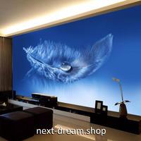 3D 壁紙 1ピース 1㎡ ヨーロッパモダン 羽 青色 水の雫 インテリア 部屋装飾 耐水 防湿 防音 h02992