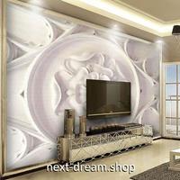 3D 壁紙 1ピース 1㎡ 古代ヨーロッパ 家紋 白 DIY リフォーム インテリア 部屋 寝室 防湿 防音 h03185