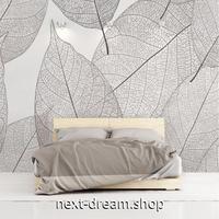 3D 壁紙 1ピース 1㎡ 葉 自然 ホームデザイン ウォールアート 寝室 リビング 客室 m03309