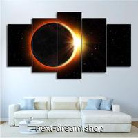 【お洒落な壁掛けアートパネル】 5点セット 宇宙 惑星 地球 日蝕 太陽 絵画 ファブリックパネル インテリア m04826