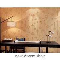 【3D壁紙】 70×70cm 厚さ5ミリ 中国風模様 木の色 接着剤付 高級クロスステッカー 部屋 リビング ショップ DIY 防水 m04013