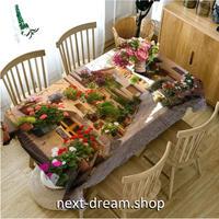 テーブルクロス 140×180cm 4人掛けテーブル用 ヨーロッパの小道 ストリート 防水 おしゃれな食卓 汚れや傷みの防止 m04235