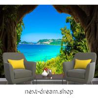 カスタム3D壁紙 1ピース 1㎡ 洞窟 島 海辺 癒し風景 おうち時間充実 おしゃれ キッチン 寝室 リビング m03496