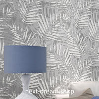 3D 壁紙 53×1000㎝ モダン リーフ柄 葉っぱ DIY 不織布 カビ対策 防湿 防水 吸音 インテリア 寝室 リビング h01971