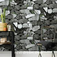 3D 壁紙 53×1000㎝ ヴィンテージ 石レンガ PVC 防水 カビ対策 おしゃれクロス インテリア 装飾 寝室 リビング h01835