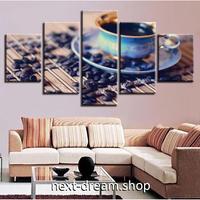 【お洒落な壁掛けアートパネル】 枠付き5点セット 各20cm幅 コーヒー 豆 ファブリックパネル 飾り インテリア m06213