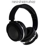新品送料込  ヘッドフォン ワイヤレス Bluetooth 低音 オーディオ機器 ヘッドセット 黒 おしゃれ パーティ プレゼント  m00644