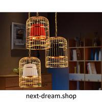 ペンダントライト 照明 LED 鳥かごデザイン 柵 Lサイズ ダイニング リビング キッチン 寝室 部屋 北欧モダン h01542